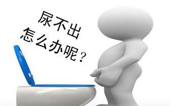 究竟怎么���引起男性尿道炎呢?