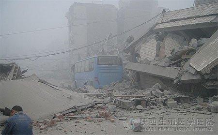 四川雅安地震 陕西生殖医学医院提醒救治常识