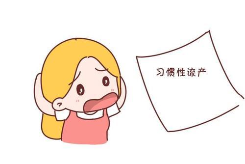 陕西生殖医学医院介绍治疗