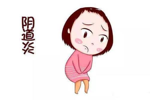女性阴道炎的症状由西安不孕不育医